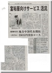 Scan0038-2
