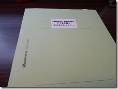 DSC01839